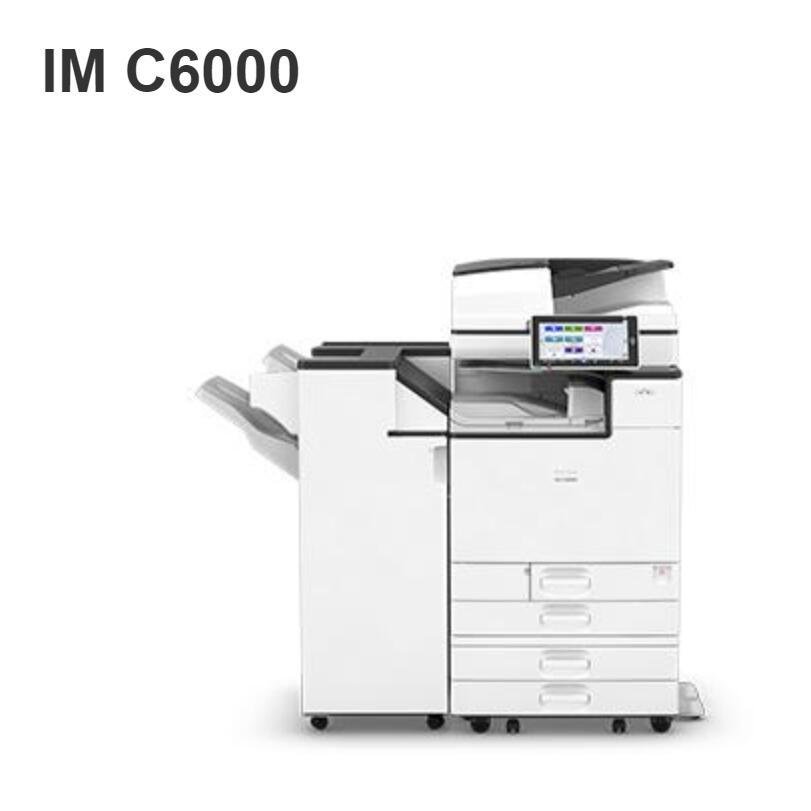 理光IMC4500/C6000高速彩色复合机